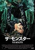 ザ・モンスター [DVD]