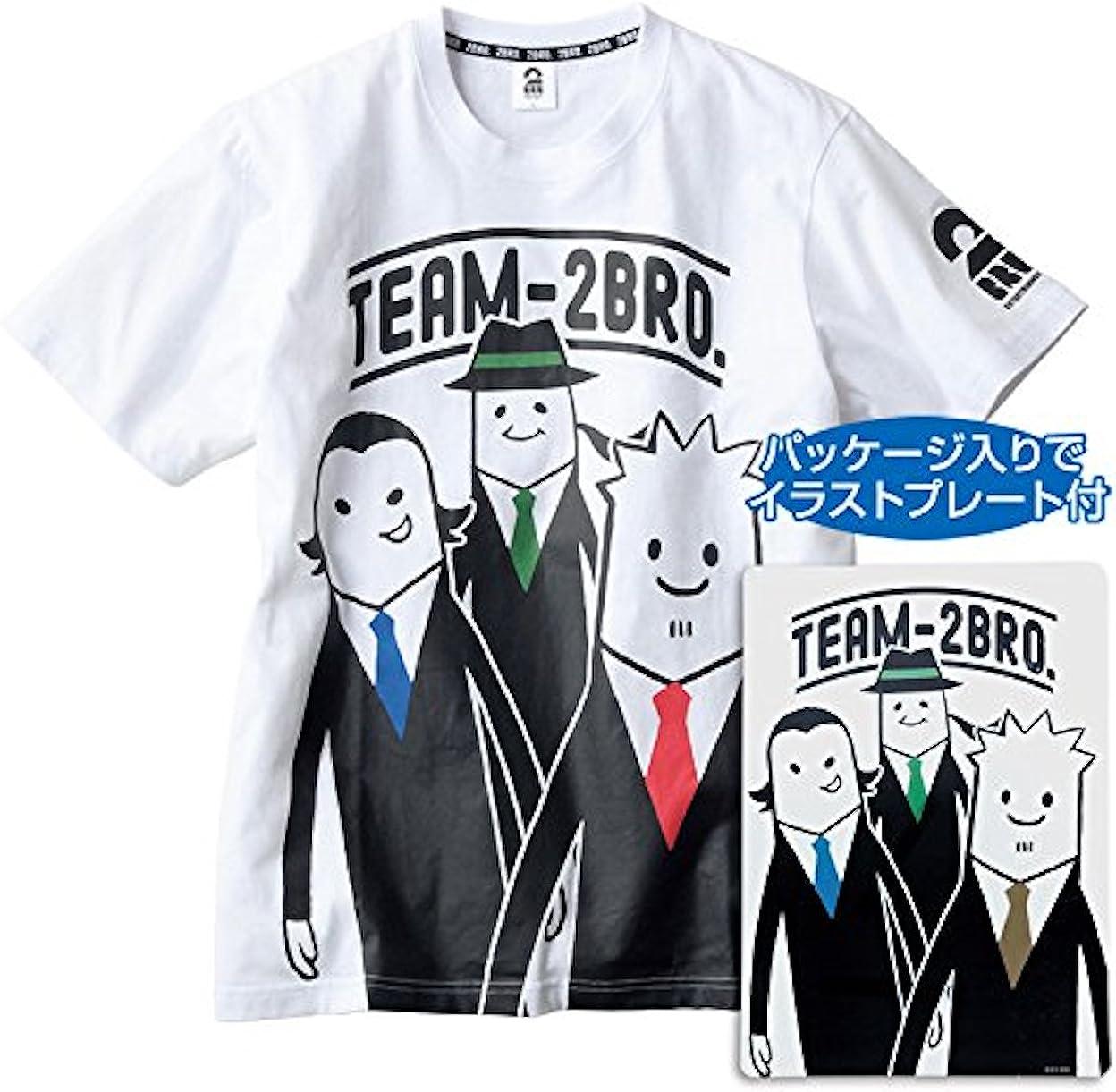 2BRO Tシャツホワイトしまむら(LLサイズメンズ)