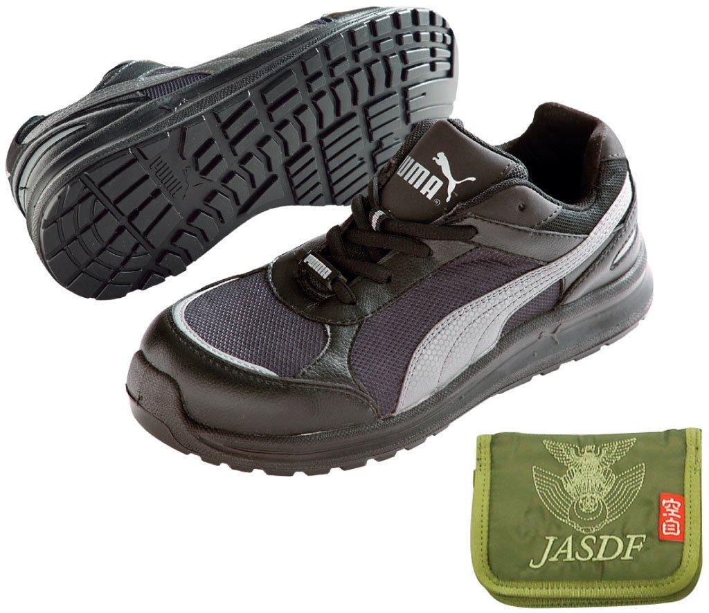 ワンタッチ先芯強度耐滑静電ブーツ 24.5cm ファッション 靴 シューズ ブーツ その他のブーツ top1-ds-454185-ah [簡素パッケージ品] B01M25D8Q9