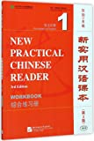 New Practical Chinese Reader Vol. 1 (3rd Ed.): Workbook (W/MP3)
