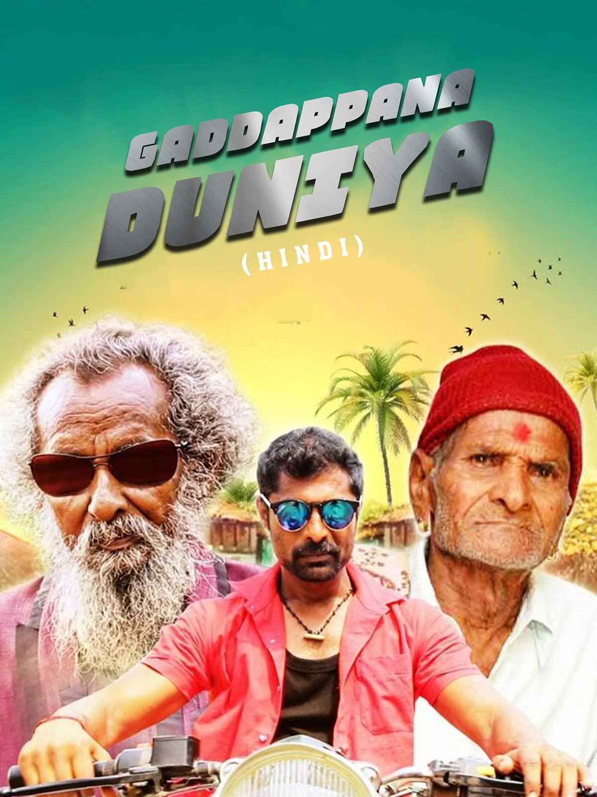 Gaddappana Duniya (Hindi)