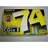 ソニー SONY CDix Ⅱ ハイポジション ハイポジ カセットテープ 74分 2PACK 2C-74CDX2C