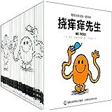 奇先生妙小姐(新译本)(套装共83册)