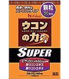 ウコンの力 顆粒 スーパー  1.8g×20本
