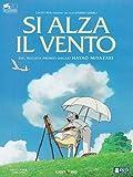 Si alza il vento (DVD)