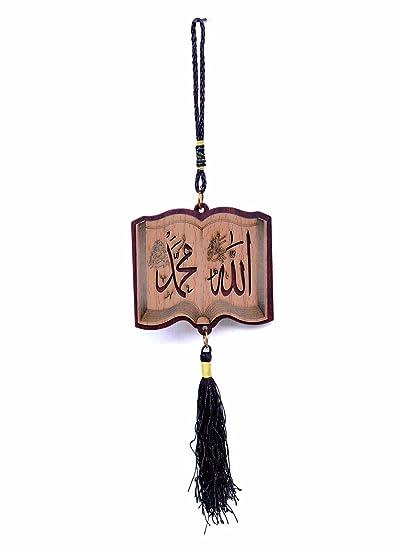 Chungroo WV01RCA07896 Ajmer Sharif Islamic Allah Muhammed Engraved Car Hanging Wall Home Decor Bless with Khwaja Garib Namaz or Khwaja Moinuddin Chisty (Brown)
