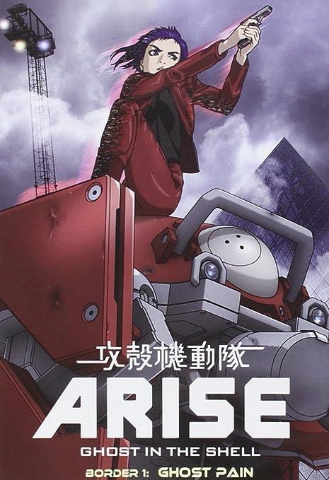 Ghost In The Shell Arise Vol.1 [DVD]: Amazon.es: Animación, Kazuchika Kise, Animación: Cine y Series TV