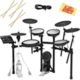 Roland TD-17KVX Electronic Drum Set Bundle with 3 Pairs of Sticks, Audio Cable, and Austin Bazaar Polishing Cloth