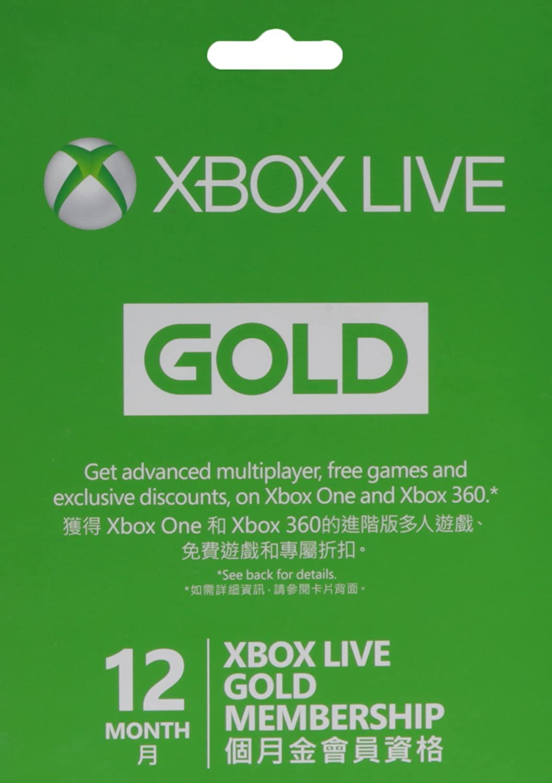 Amazon.com: Xbox Live 12 Month Gold Membership Card ...