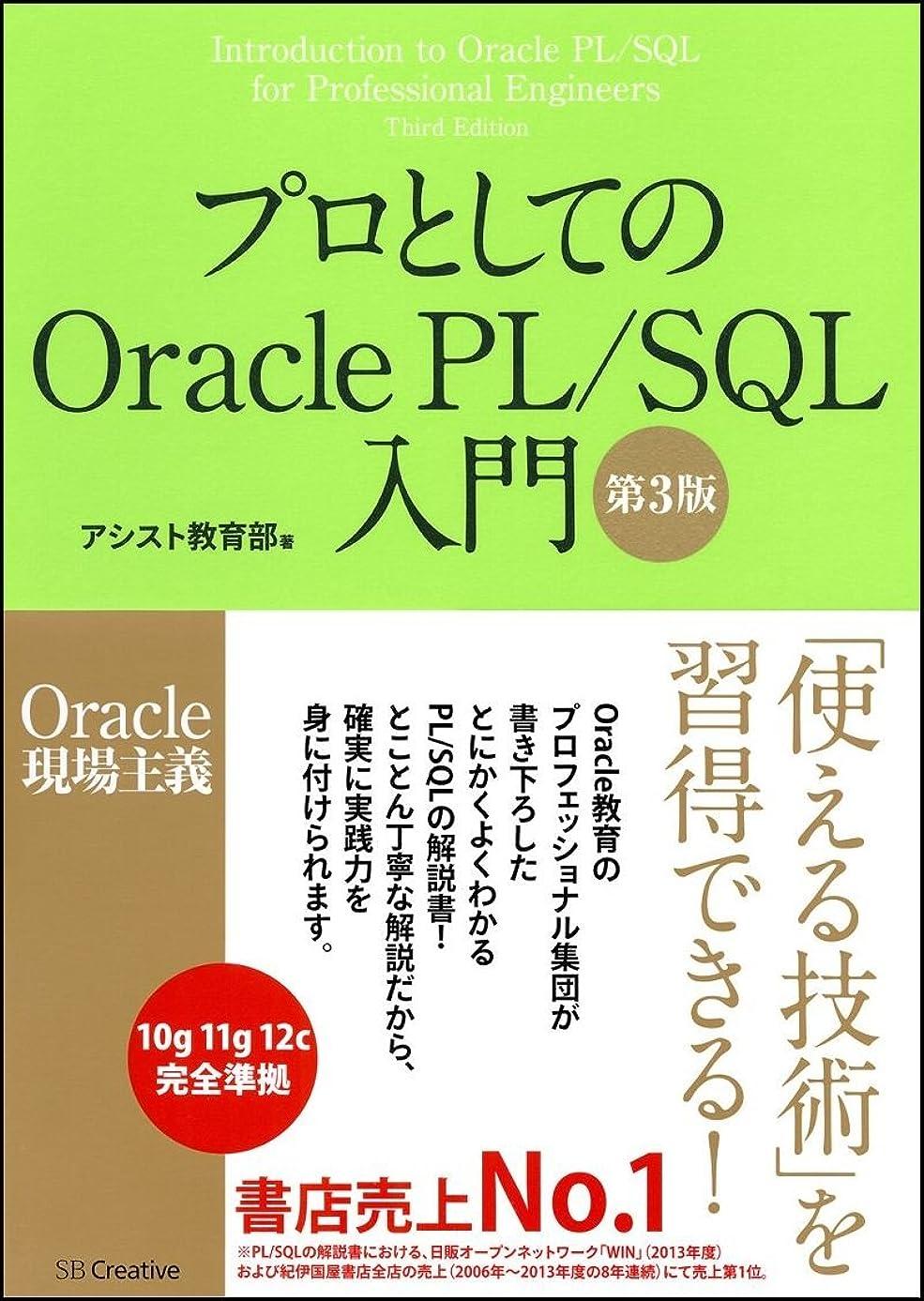 非互換不調和優しさCD付 SQL ゼロからはじめるデータベース操作 (プログラミング学習シリーズ)