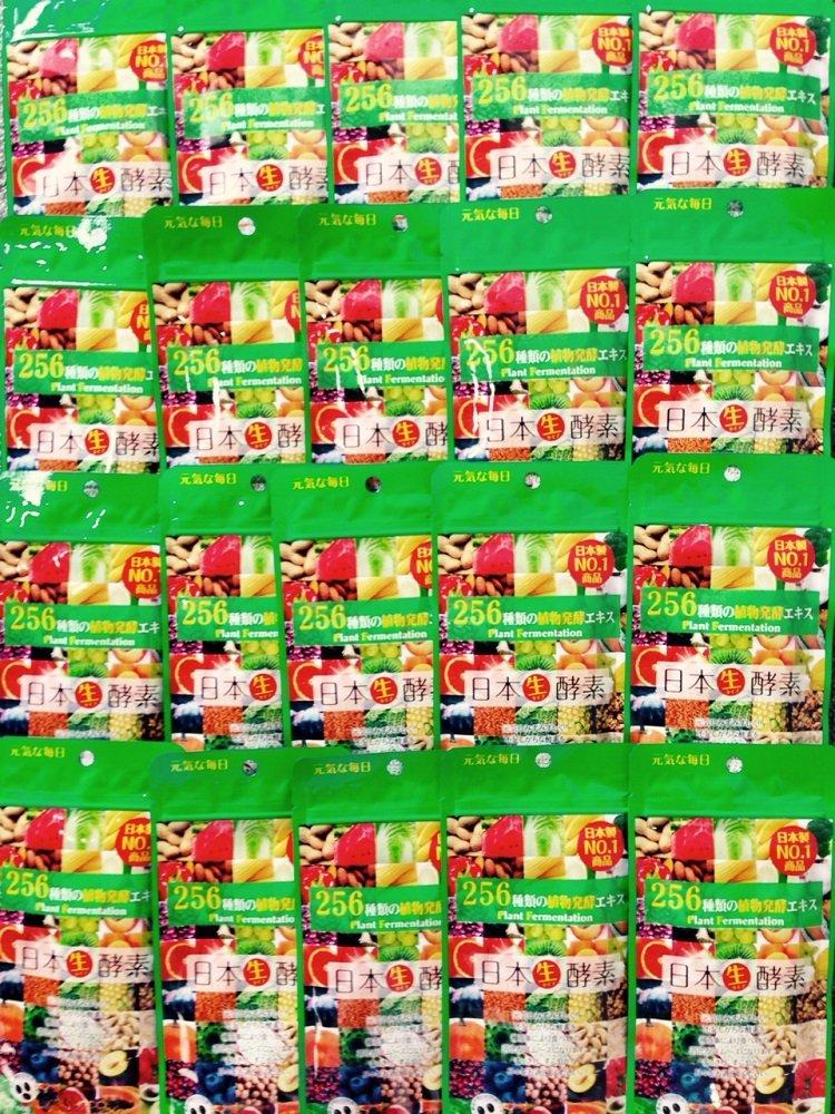 【日本製】日本生酵素 (60粒) 国内厳選256種類の植物発酵エキス 20袋セット B0103ZHD9C