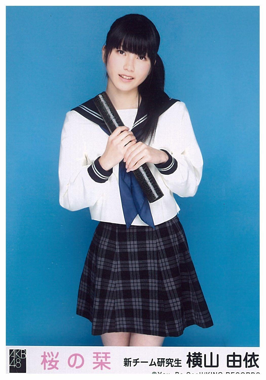 mejor calidad Bookmark AKB48 rbol oficial oficial oficial cereza fotografa de la vida [Yokoyama Yui] (Japn importacin / El paquete y el manual estn escritos en japons)  minoristas en línea