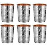 Frestol Copper/Steel Hammered Glasses Serveware, Tableware Having Capacity 200 ML- (Set of 6)