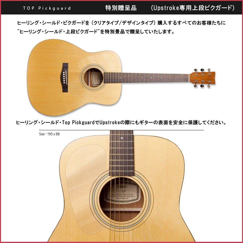 Healingshield Premium Acoustic Guitar Pickguard Basic Type Union Jack by Healing shield (Image #5)