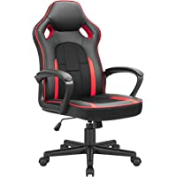 JUMMICO Gaming Chair Ergonomic Executive Office Desk Chair High Back Leather Swivel Computer Racing Chair with Lumbar Support