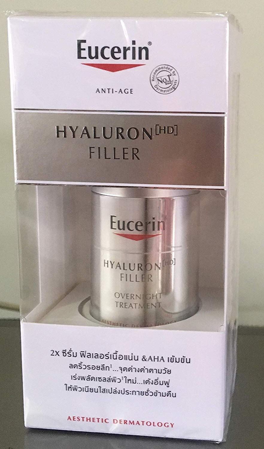 Eucerin Hyaluron [HD] Filler Overnight Treatment Serum 30ml for a refine and radiant skin overnight, anti aging, fine lines and wrinkles