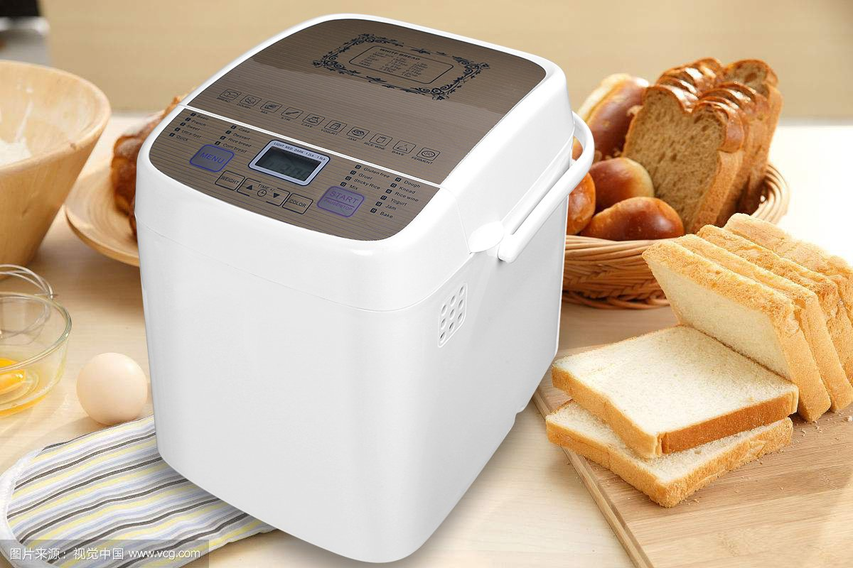 HOPPIC Automatic Programmable Bread Machine with Gluten-free Setting, Removable Non-stick Pan, 19 Menus, 15 Hours Preset, 3 Crust Colors, 2 Loaf Sizes, Jam Setting, Automatically Keep Warm 1 Hour