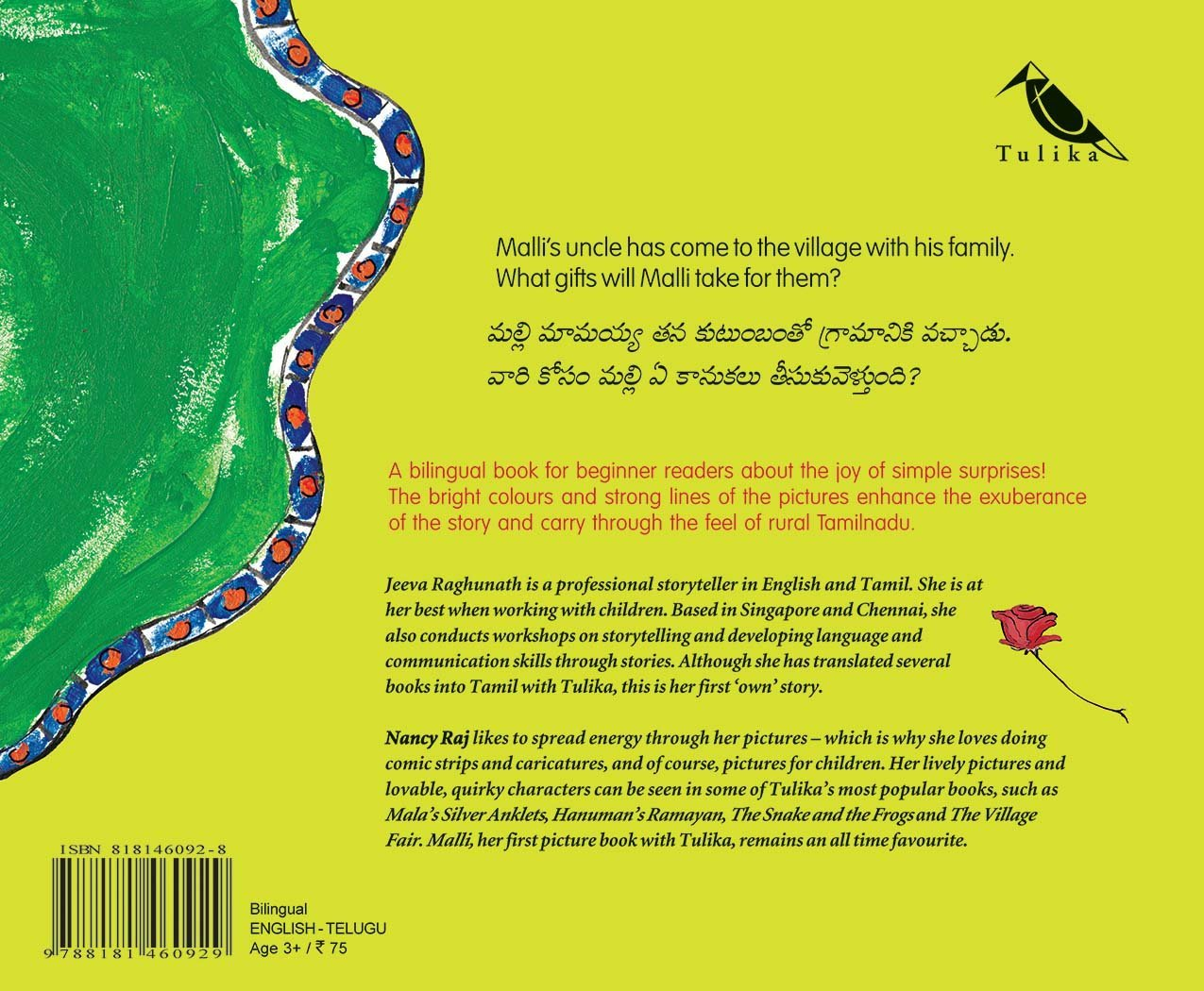 Malli English Telugu Jeeva Raghunath Nancy Raj Deeya Nayar