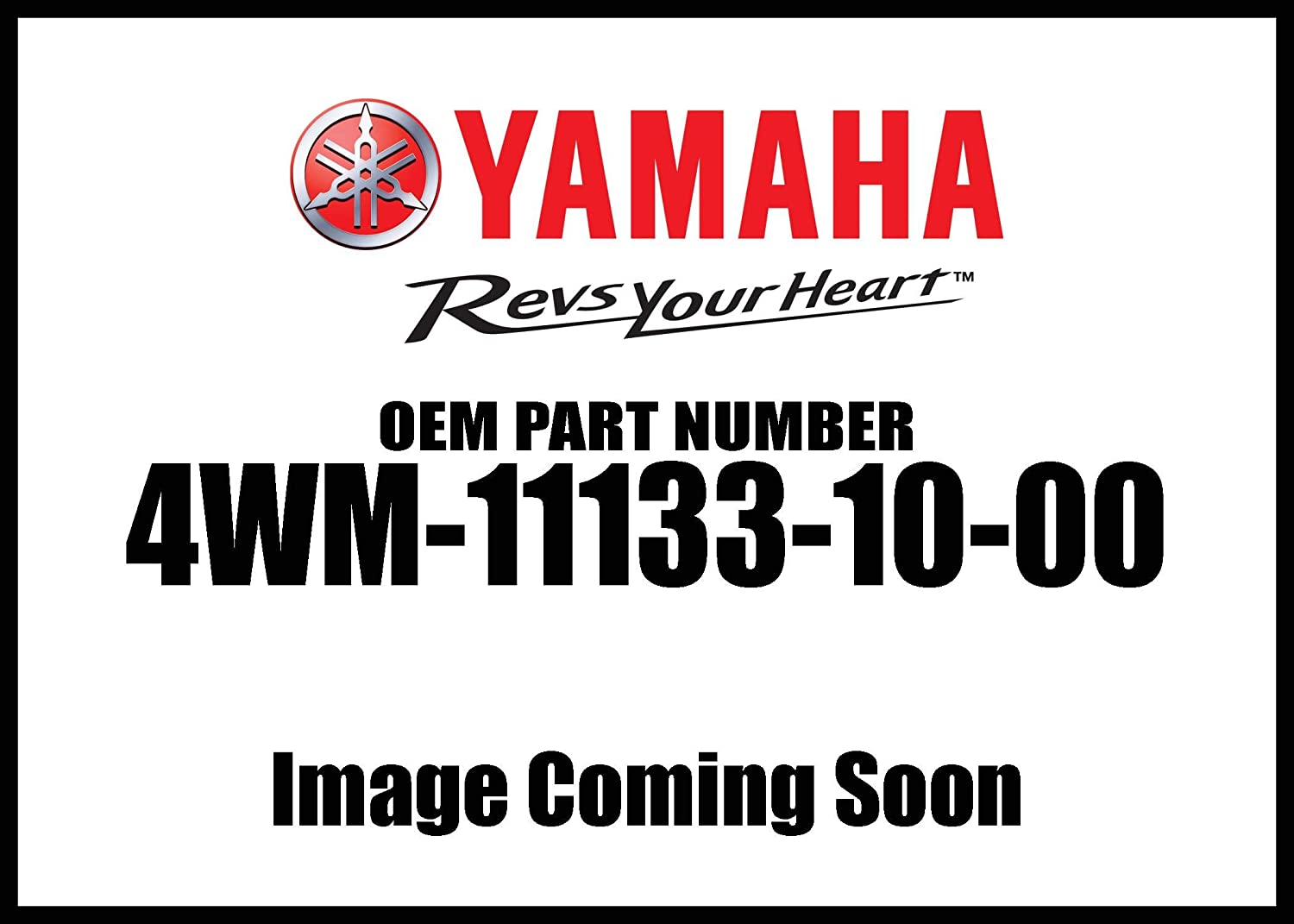 Intake Valv; 4WM111331000 Made by Yamaha Yamaha 4WM-11133-10-00 Guide