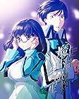 魔法科高校の劣等生 九校戦編 1 (Blu-ray)