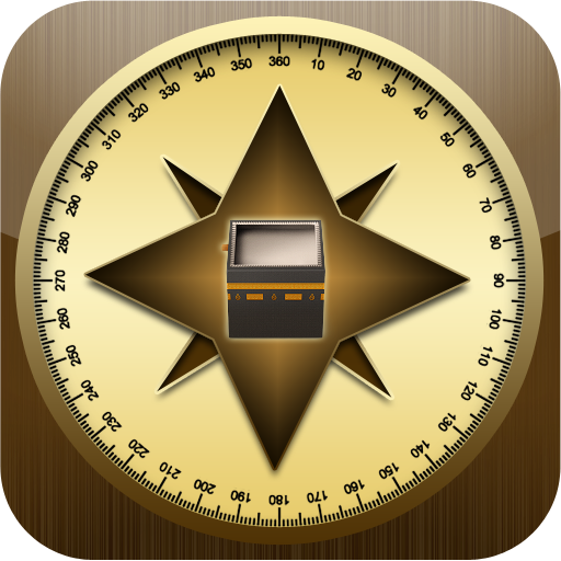 Amazon com: Qibla Compass: Appstore for Android