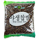 ROM AMERICA [ 2 Pound ] Black Sweet Rice Sticky Rice Glutinous Rice 야생찹쌀