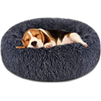 Focuspet Dog Bed Donut, Faux Fur Cuddler Bed Size 23'' for Cats & Dogs Round Ultra Soft Washable Self Warming Pet…
