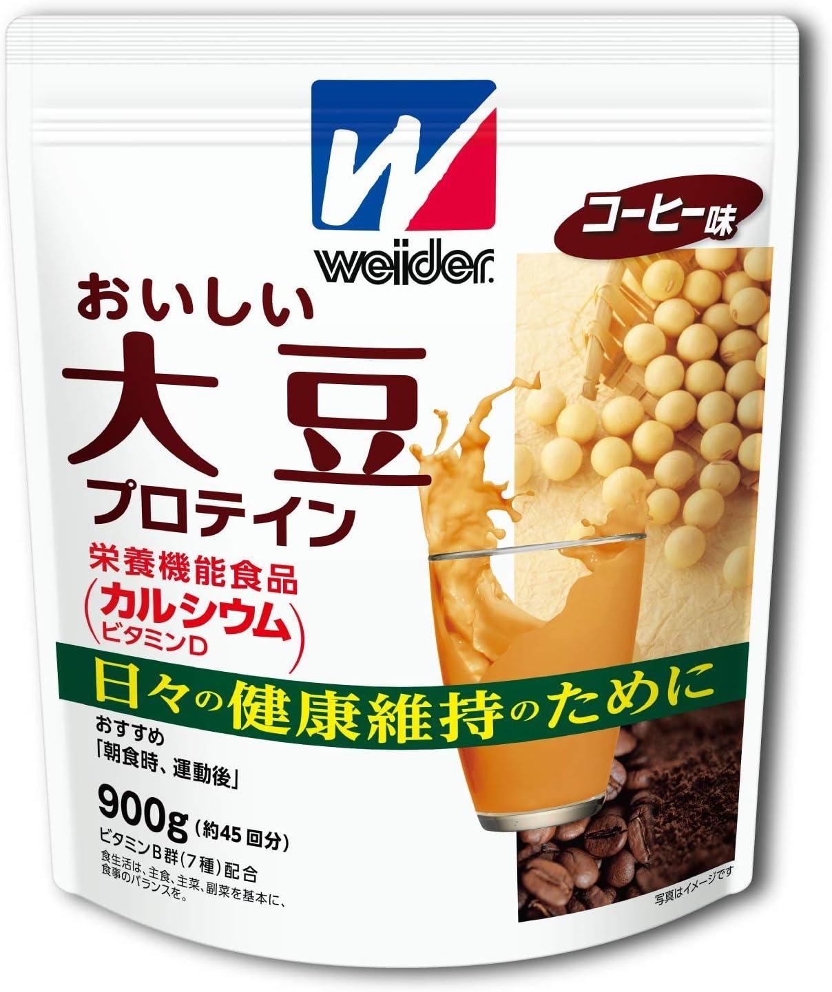 ウイダー おいしい大豆プロテイン