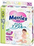 花王 Merries 纸尿裤 瞬爽透气 腰贴式M(6~11kg) 76片