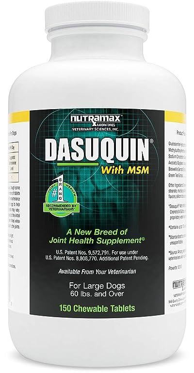 Nutramax Dasuquin