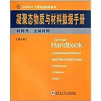 Springer手册精选原版系列:凝聚态与材料数据手册(第2册)·材料类·金属材料(英文)