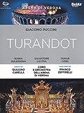 Puccini: Turandot (Maria Guleghina, Carlo Bosi, Salvatore Licitra/Verona/Carella) [Blu-ray] [2011] [Region A & B]