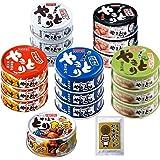ホテイ 缶詰 やきとり 5種+とりたま(計16缶)セット+薬味ばあちゃんの七味唐辛子10g