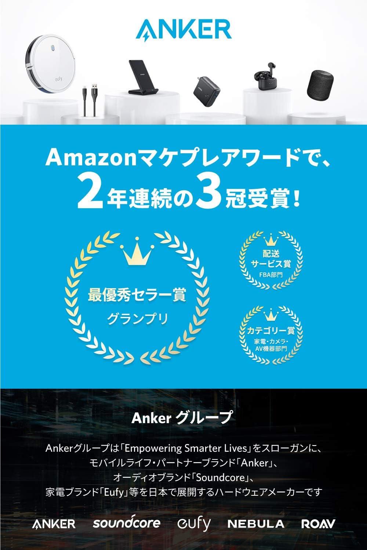 Anker Soundcore Life Q10(Bluetooth 5.0 オーバーイヤー型ヘッドホン)【ハイレゾ対応(AUX接続時) / 最大60時間音楽再生 / USB-C充電/マイク内蔵】(ブラック×レッド)