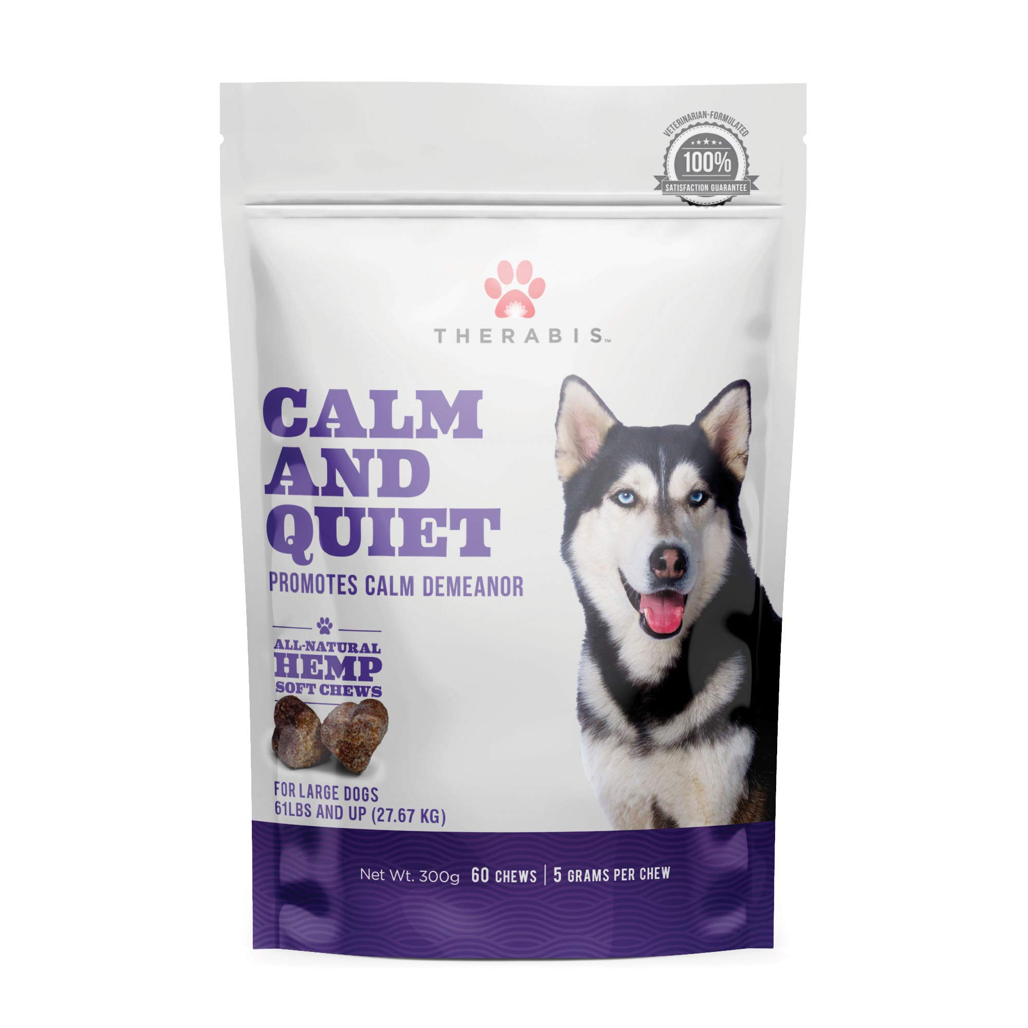 Therabis Calm and Quiet Treat Supplements (Large Dogs Over 60lbs) by Therabis