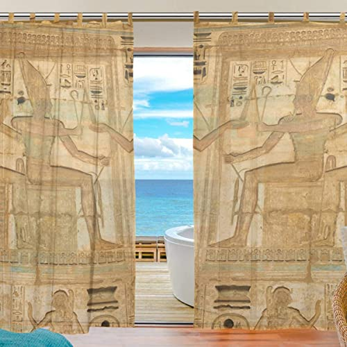 SUABO 2PCS Sheer Window Curtain Panel