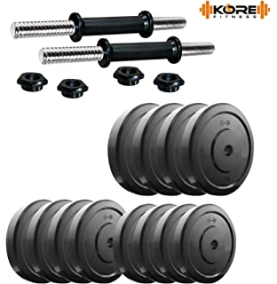 Kore DM 30KG COMBO16 Dumbbells Kit