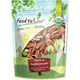 Organic Pecans, 1.5 Pounds - Non-GMO, Kosher, Raw, Vegan, No Shell