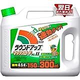 日産化学 除草剤 シャワータイプ ラウンドアップマックスロードALII 4.5L 速効タイプ