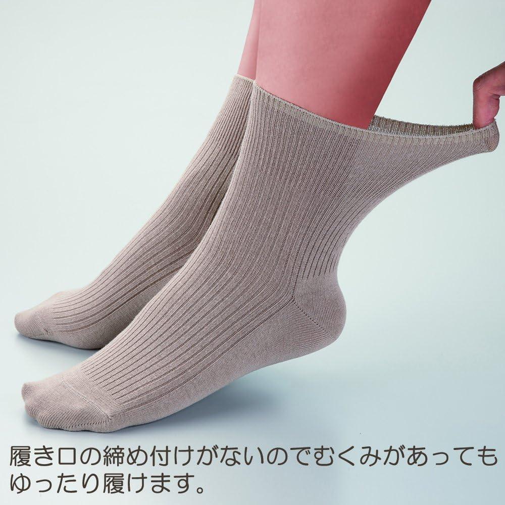 エンゼル 履き口ゆるーい靴下 すべり止め付 24-26cm グレー