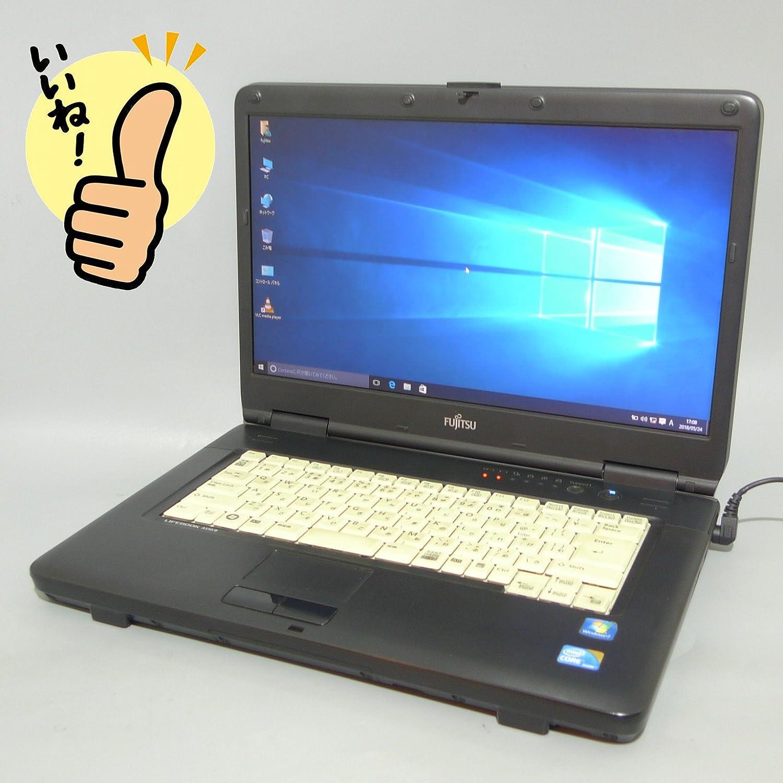 ★即使用可能!中古ノートパソコン★ Windows 10 Pro 64bit搭載 富士通 LIFEBOOK A550/B/高速Core i5 560M 2.67GHz/メモリー 4GB/HDD 160GB/15.6インチワイド液晶(1366x768)/DVDスーパーマルチレコーダー搭載/Microsoft Office 2010搭載 B079GW4RHY