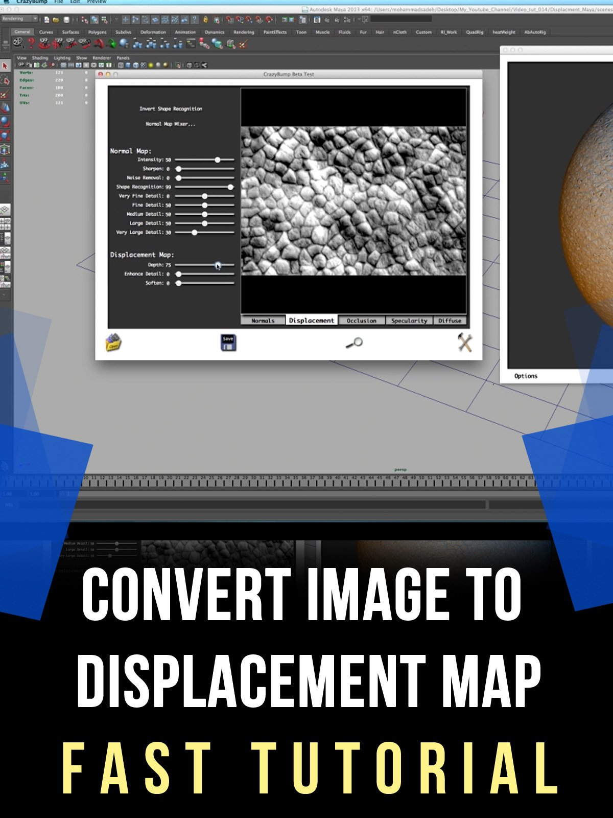 Amazon com: Watch Create Displacement Map Tutorial With