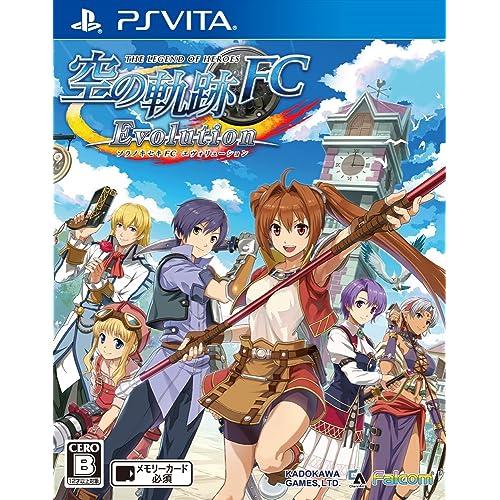 角川ゲームス 英雄伝説 空の軌跡 FC Evolution (PS Vita)