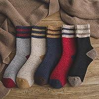 Naturhand 南禾 冬季女士保暖袜子 加厚拉毛圈女袜 羊毛毛圈袜 毛巾袜