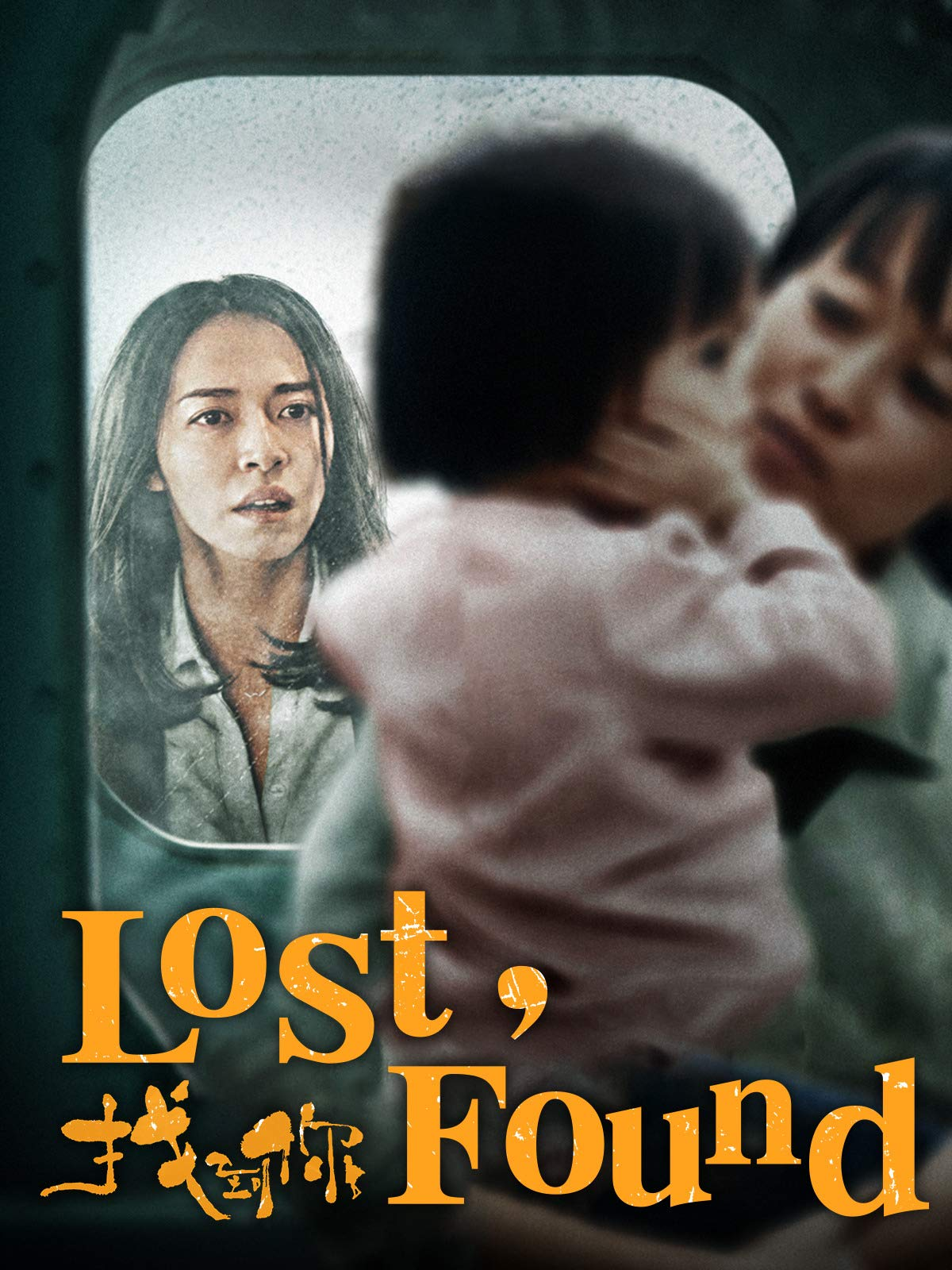Lost, Found on Amazon Prime Video UK
