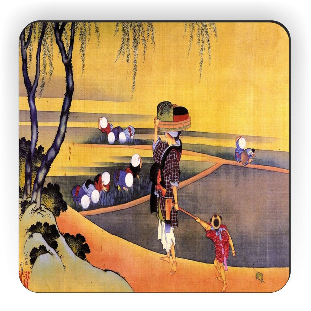 Rikki Knight Katsushika Hokusai Art Rice Fields Design Square Fridge Magnet