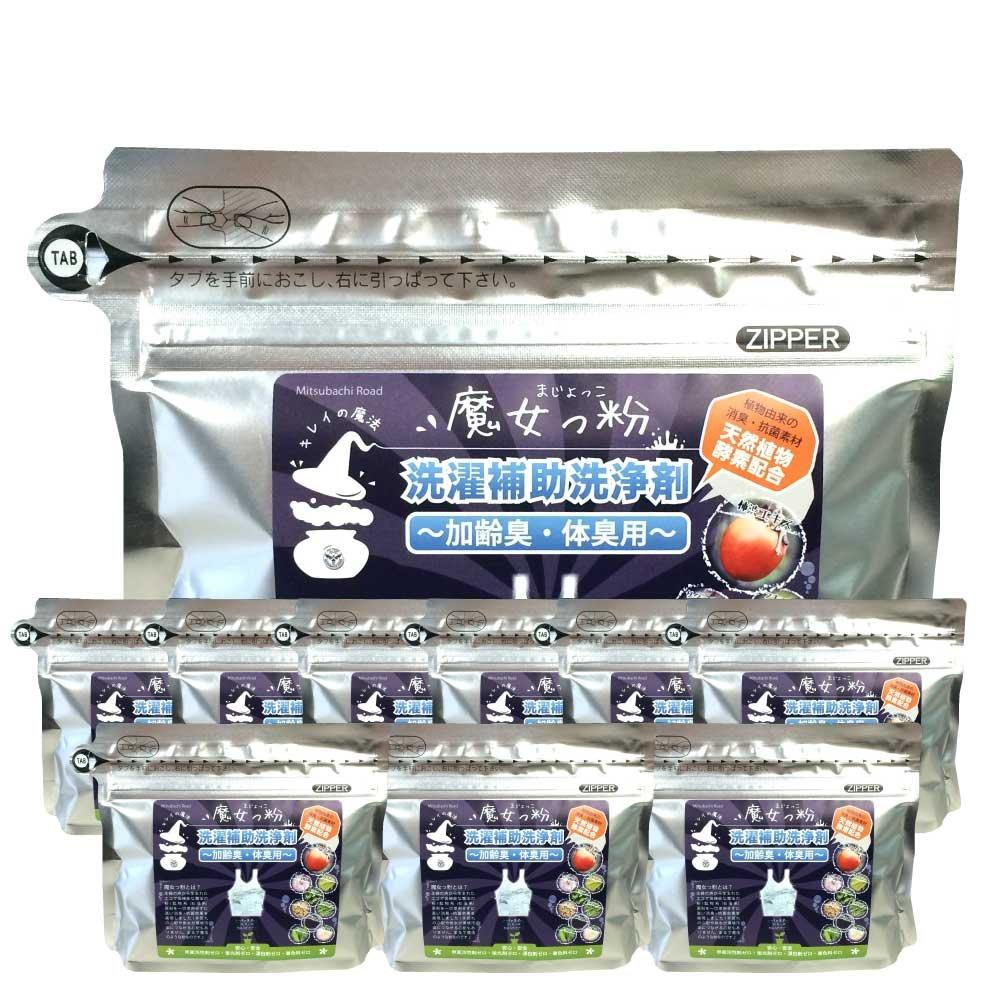 魔女っ粉 洗濯補助洗剤 加齢臭用 150g (10個セット) B01938Z1F8  10