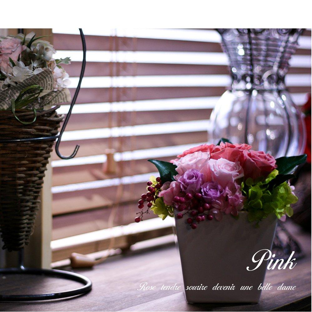 Makefuture フルールデグラデーション プリザーブドフラワー 大きめ 陶器アレンジ 母の日 (ピンク) B07C5HSG2Q ピンク ピンク