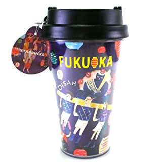 Starbucks Fukuoka - Vaso de cocina japonesa (355 ml) 152012741