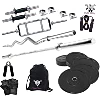 SPORTO FITNESS 50 KG Combo Leather Home Gym and Fitness Kit